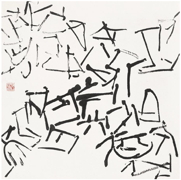 Series of Characters Remained be Verified·No.9, 68cm×68cm, ink on paper, 1988 copia